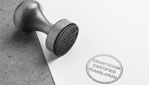 certificada-smartidiom