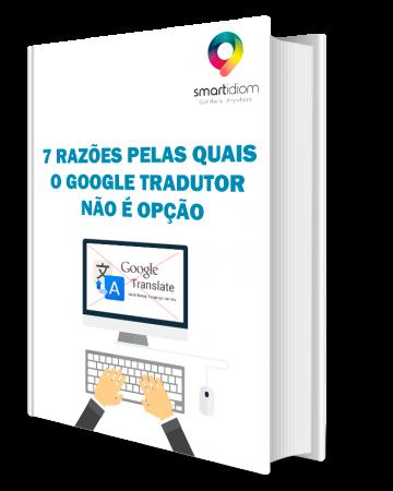 Ebook: smartidiom